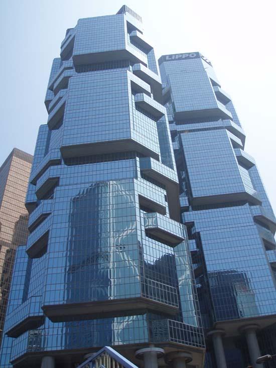 Lippo Centre In Hong Kong Data Photos Amp Plans
