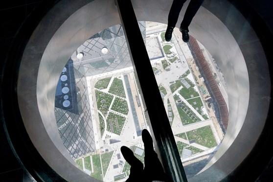 CCTV Headquarters - Wikipedia