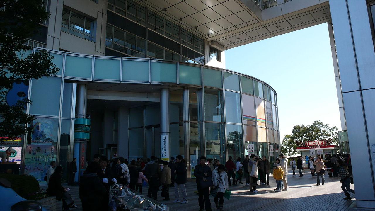 ✅ Corporate Headquarters of Fuji TV - Data, Photos & Plans