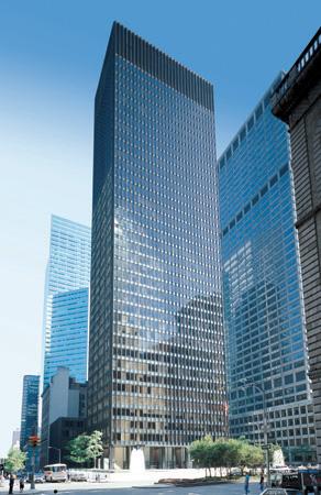 Image result for Seagram Building
