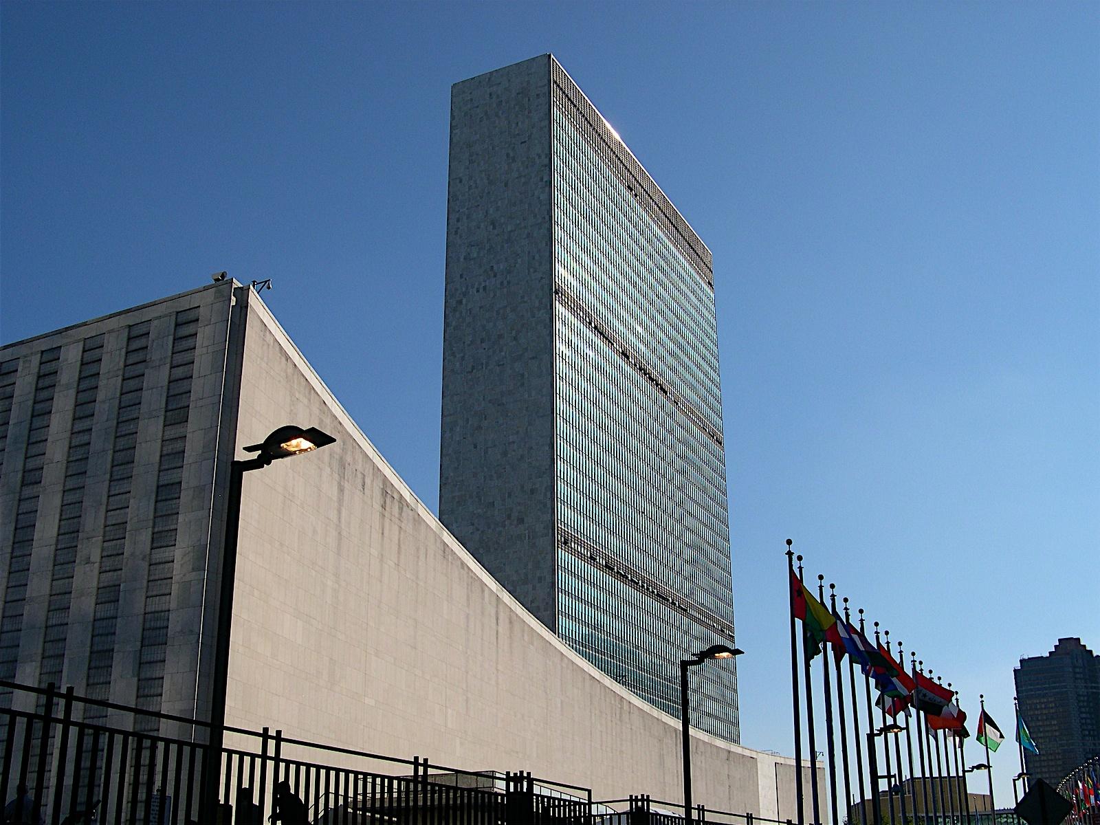 united nations headquarters   york data