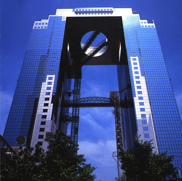 Umeda sky building - Data, Photos & Plans - WikiArquitectura